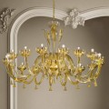 16 Luzes de vidro veneziano e lustre de ouro, feito à mão na Itália - Regina